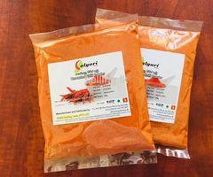 නොබැදපු මිරිස්කුඩු  UnRoasted Chilli Powder