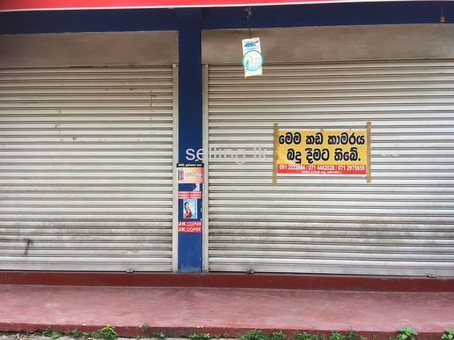 office for rent  in, Galle