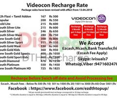dishtv,videocon,sundirect,airtel digital tv recharge available