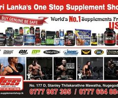 Supplements for sale in Sri Lanka