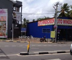 Land for rent in Pepiliyana junction
