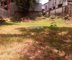 40 perch land for sale in Colombo 08