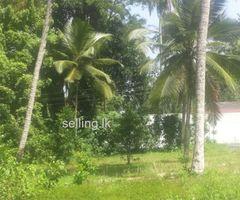 Land sale in near to Athurugiriya