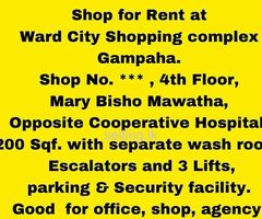 shop for Rent or sale