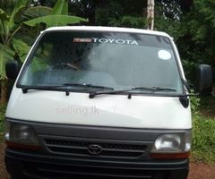 Toyota Flat Roof Dolphin Van For Sale