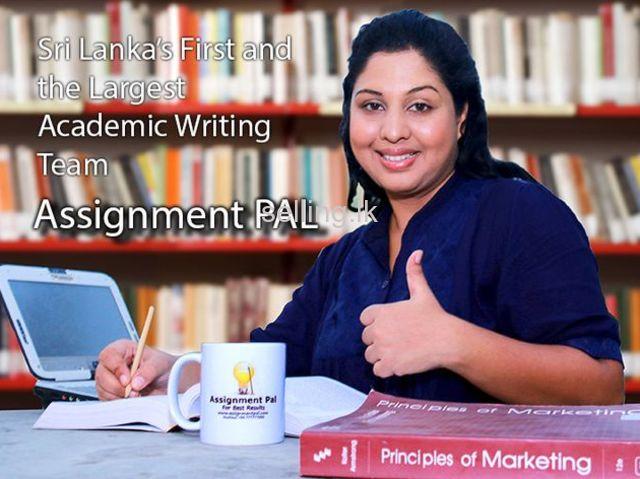 essay experts quote
