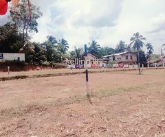 Land for sale Homagama pitipana
