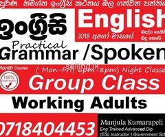 Spoken English Classes