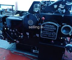 kor printing machine for sale