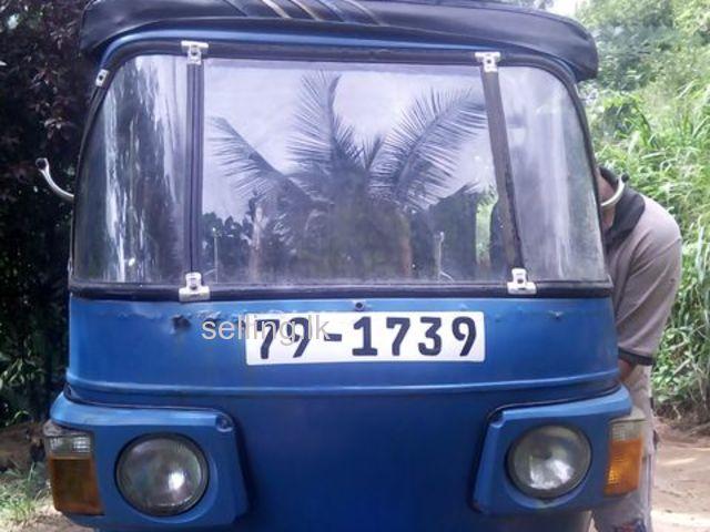 Gresh Garudha (Diesel)