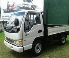 JAC 10.5 Truck for sale