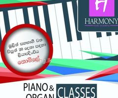 Organ & Piano Classes - Nugegoda