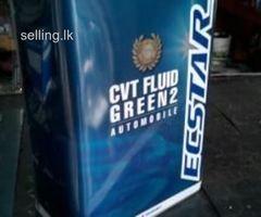 Suzuki Green 2 4l oil