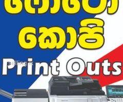 Digital Printing > Photo Copy Bulk  Orders Rs.4 /-
