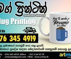Mug Printing at colombo