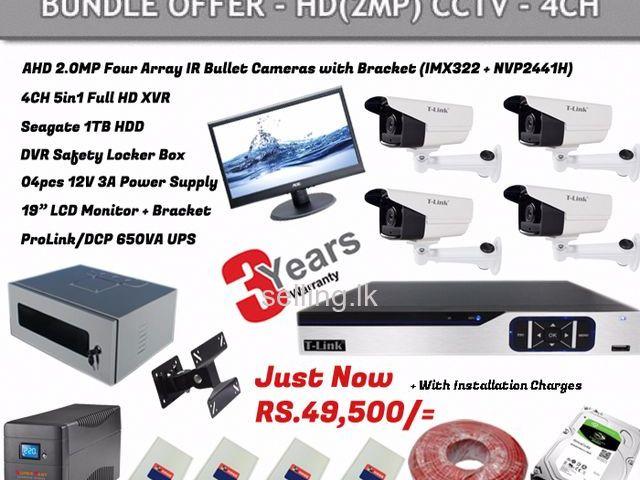 04CH 2MP CCTV System Installation