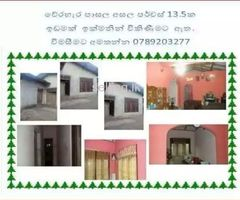 Land and house for sale in Kirindiwela