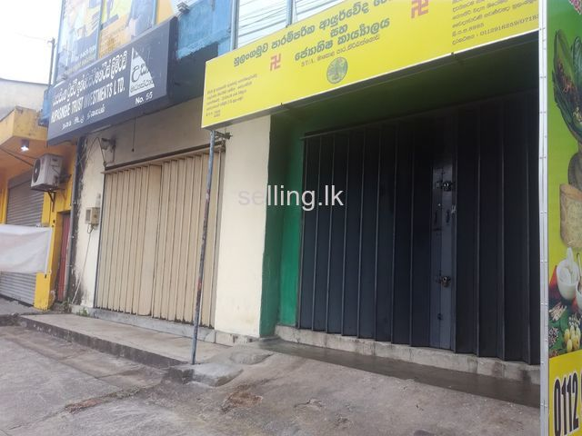 Commercial Property in Kiribathgoda Town