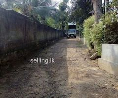 12 perches land for sale in bandaragama