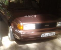 Nisan car for sale