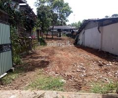 LAND FORSALE IN NUGEGODA  AMBULDANIYA