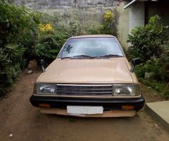 Nissan B11 sell car quickly