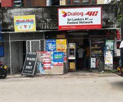 shop for rent in kirulapana