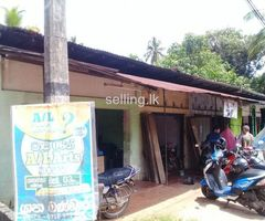 Land for sale with house in Gampaha