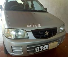 Alto car for sale