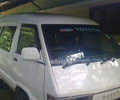 Toyota townace highroof for sale