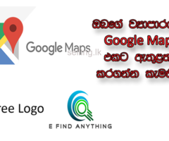 Your Business on Google Maps