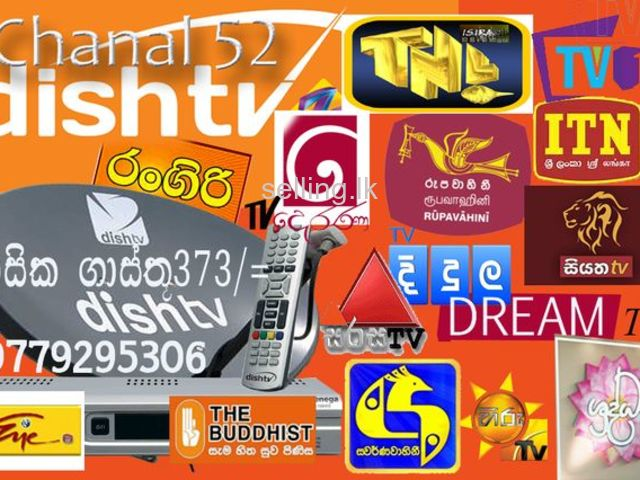 DISH TV ANTENA