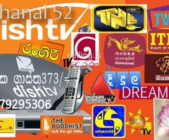 DISH TV ANTENA