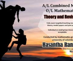 A/L Combined Maths & O/L Mathematics