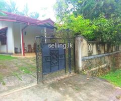 Galle Imaduwa House for Sale