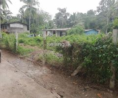 A land for sale in kaduwela