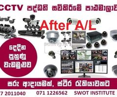 Advance CCTV camera course