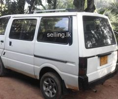 Nissan Vannet for sale