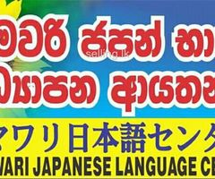 japanese language classes