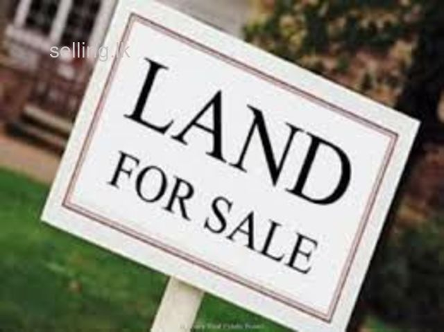 6.80 perches land for  sale