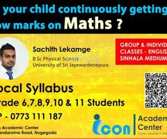 Mathematics Tuition
