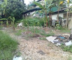 Land for sale in kottawa