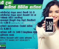 Mobitel 7.50 SIM Package