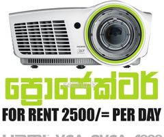 Multimedia Projectors for rent in Colombo, Sri Lanka by Rentstuffs - Maharagama