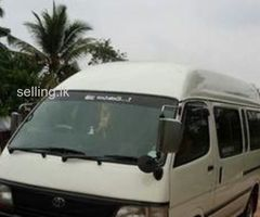 Staff service from Bokundara to Colombo