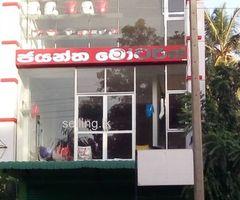 Rent a building Embilipitiya