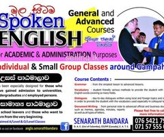 SPOKEN ENGLISH - ADVANCED & GENERAL, A/L GENERAL ENGLISH