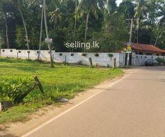 Land for Sale in Kadawatha Kirillawala