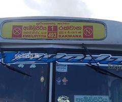 Ashok leyland 2012 bus with Rakwana Embilipitiya Permit