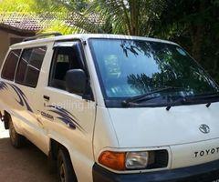 Toyota Cr 27 Van